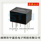 【原装正品】PE-64519 15+ 电流传感器,原装现货,价格优势!