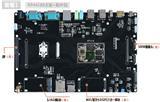 荣品三星八核S5P6818开发板配Android5.1性能强悍