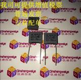 全新 MKP62-305V103K 305V0.01UF 脚距10MM 安规X2电容