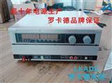 可调直流电源 LKDK罗卡德老化测试电源