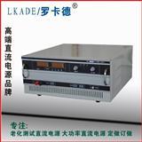 超大功率开关电源3000W24V高品质电源厂家直销质保两年