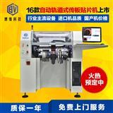 国产四头全自动高速视觉贴片机 SMT小型桌面丝印机50组YAMAHA飞达