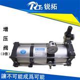 空气增压泵 管道节流阀 家用增压泵 定制包邮