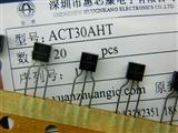 ACT30AHT 开关电源电路 直插