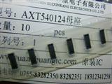 AXT540124 母座 板对板连接器  原装
