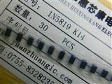 1N5819 1N5819是肖特基二极管,反向耐压40V