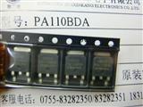 场效应管 PA610AD PA110BDA SMD