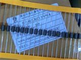 单孔磁珠RH3.560.8  插件磁珠 编带单孔 磁珠直插电感
