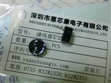 蜂鸣器蜂鸣器 车载蜂鸣器 有源超薄蜂鸣器 3v 4.2V 5v 9v 12v 蜂鸣器