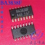 BA3838F SOP-16 罗姆ROHM音频处理芯片 全新原装 有PDF中文资料参数图片价格