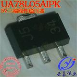 UA78L05AIPK TI SOT-89 5V三端稳压器全新原装 有PDF中文资料参数图片价格