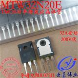 MTW32N20E MOTOROLA TO-247 MOS功率场有效应晶体管 全新原装 有PDF中文资料参数图片价格
