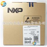 原装正品 NXP/恩智浦 BC847C SOT-23 封装 贴片放大三极管 现货