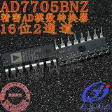 AD7705BNZ ADI DIP16 16位2通道精密A/D模�缔D�Q器全新原�b 有PDF中文�Y料���D片�r格