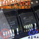 TOP246R POWER TO-263隔离开关电源初级控制芯片 全新原装 有PDF中文资料参数图片价格