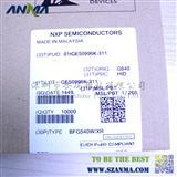 NXP代理渠道 热卖高频三极管  BFG540W/XR封装SOT-343