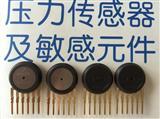 NXP恩智浦/Freescale飞思卡尔2.5%精度纽扣式旋风除尘器压力传感器MPX5999D
