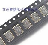 原装正品5*7贴片有源晶振30MHZ30M晶振厂家直销