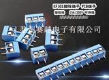 优质KF301可拼接5.08MM接线端子PCB端子15A/300V接线柱2/3/4/5/6-10P
