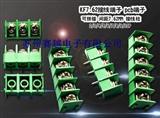 原装正品KF7.62可拼接7.62MM接线端子pcb端子接线柱连接器2/3/4/5/6/7-10P