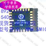 MI1320 镁光感光IC芯片大量现货厂家直营
