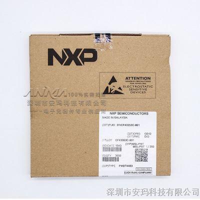 供应双极性晶体管现货PMBT4403 封装 SOT23 NXP代理渠道原装正品