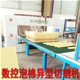 聚氨酯复合板流水线设备
