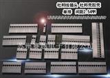 原装正品单排杜邦线插头间距2.54MM杜邦壳胶壳1/2/3/4/5/6/7/8/9/10-20P