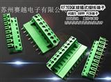 原装KF2EDGK拔插式接线端子5.08MM连接器300V/15APCB端子2/3/4/5-12P