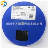 全新原装 HOLTEK/合泰 HT7033A-1 SOT-89 电压检测器 稳压IC 现货