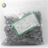 高频低阻电解电容 220UF25V 6*11 优质插件铝电解 品质保证现货