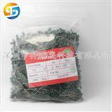 厂家直销高压电解电容 涤纶电容 2A332J 100V 3.3NF 5% 深圳现货