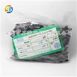 厂家直销50V0.47uF 4*7 直插电解电容0.47UF 50v优质品质量大从优
