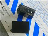 原装正品JW2SN-DC24V 松下 继电器