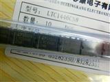 LTC1446CN8 ic集成电路 数模转换器