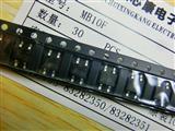 MB10F 桥堆 整流桥 封装SOP-4 贴片
