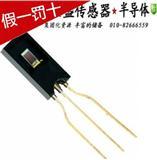 温湿度传感器HIH4000-003 HIH-4000-003全新现货正品