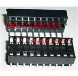 20P IC插座 IC座 芯片底座 集成电路插座 DIP-20 集成座 现货