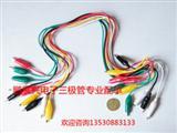 各种颜色带线电夹子/线夹子/接线夹子/小鳄鱼夹带线 长约50cm 1根