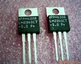 LM2940CT-5.0 5V 全新国半原装 线性稳压器集成 IC 稳压电源芯片