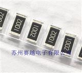 三星原装正品100K封装2010贴片电阻精度5%