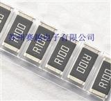 优质原装正品0.05欧封装2512贴片电阻精度1%