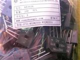 KBU810G KBU810 KBU810G 8A1000V 高速整流桥 扁桥 桥堆