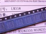 LM358 双运算放大器 红外线探测报警器 8-SOP