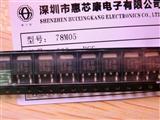 78M05 端中电流正固定电压稳压器