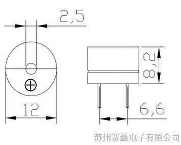 原装正品通用无源蜂鸣器电磁式阻抗16欧交流/2khz3v