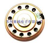 原装正品直径5CM8欧0.5W小喇叭扬声器