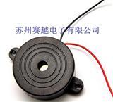 原装正品高分贝报警器SHD4216讯响器蜂鸣器喇叭有源
