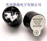 原装正品12V有源蜂鸣器电磁式(SOT塑封管 长声)
