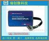 合众达直销 SEED-XDS510PLUS DSP仿真器 seed xds510plus仿真器
